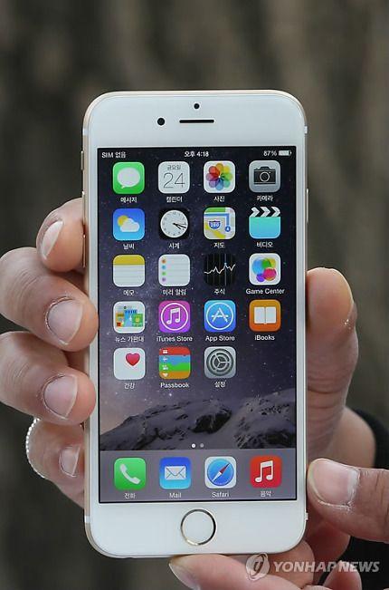 정부도 못내린 스마트폰 출고가 아이폰이 내리나
