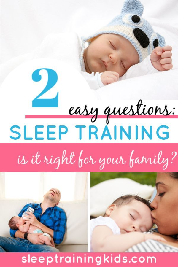 , Know if Sleep Training Is Necessary: 2 Easy Questions to Ask Yourself, My Babies Blog 2020, My Babies Blog 2020
