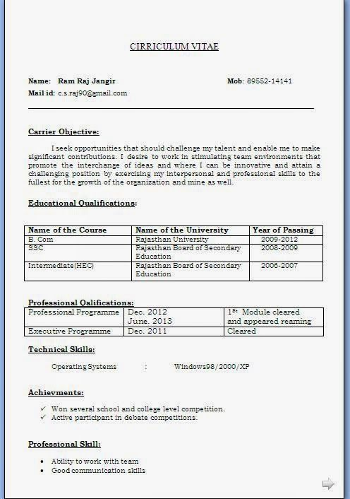 accounts payable resume sample excellent curriculum vitae    resume    cv format with career