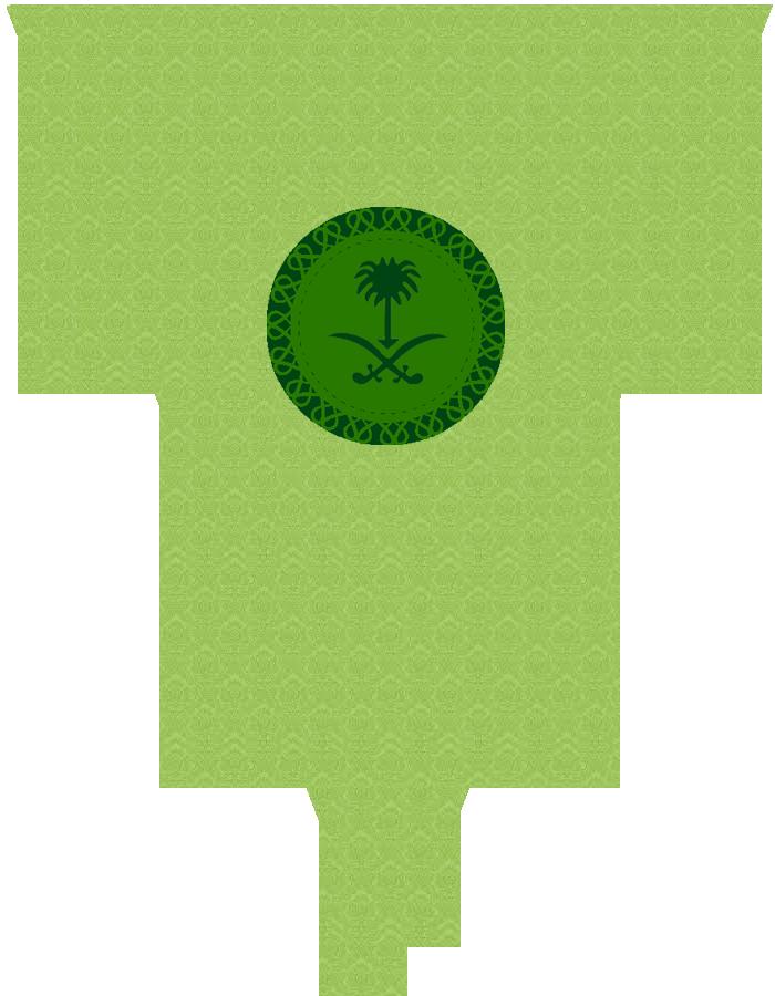 ثيم لليوم الوطني عالم حواء Paper Projects Diy National Day Saudi Cafe Logo