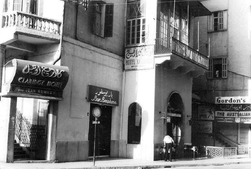 مطعم حارة مصرية الرياض