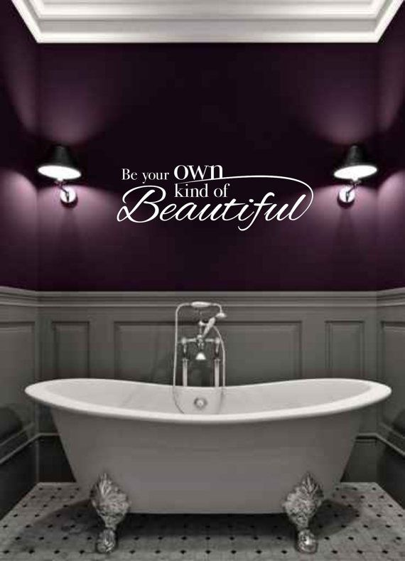 love the purple wall color for a bathroom