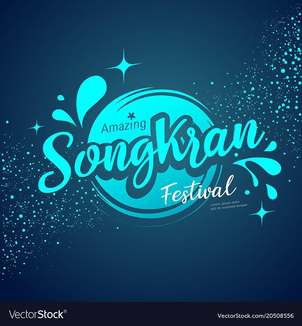 Amazing songkran festival logo water Royalty Free Vector