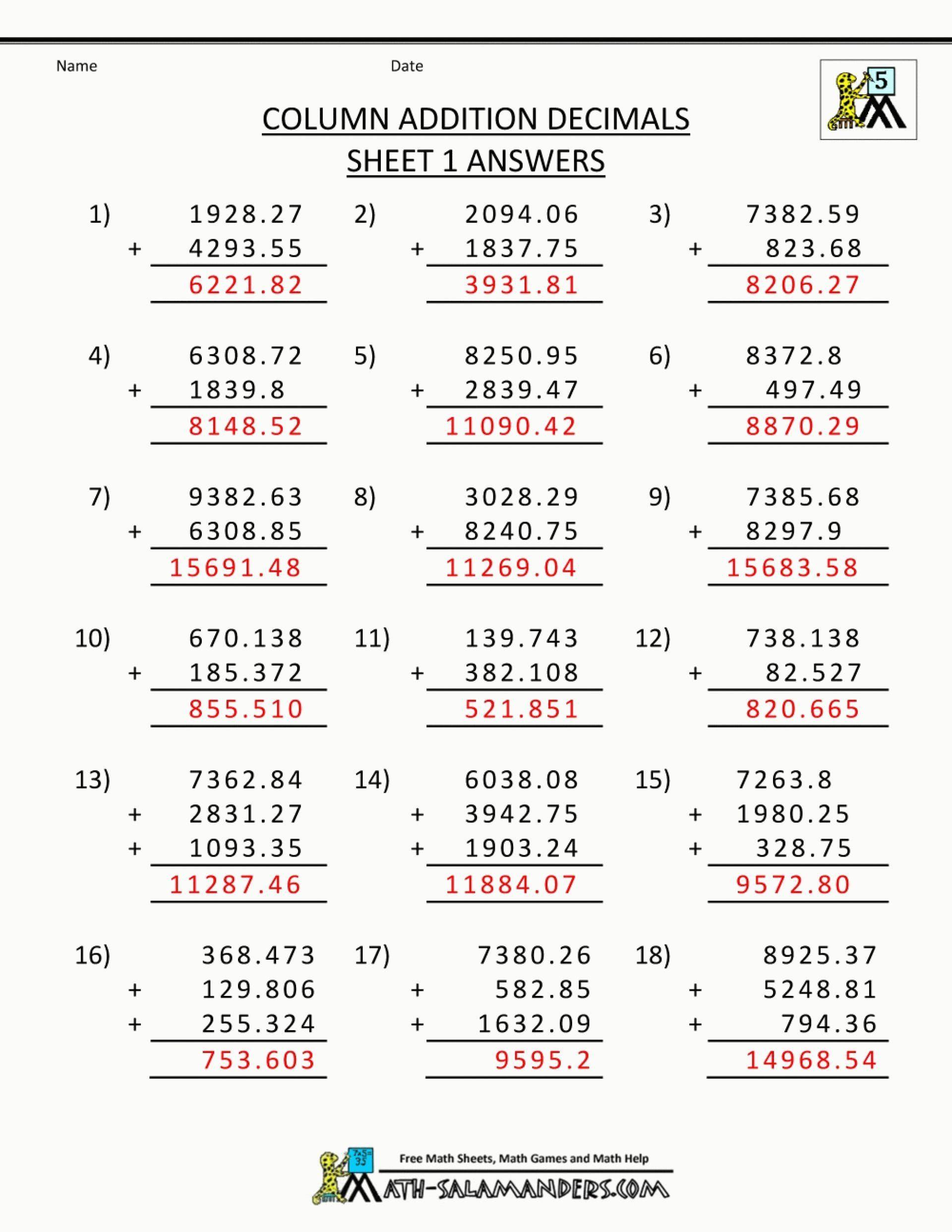 Kumon Maths Worksheets Printable Kumon Worksheet Exle In