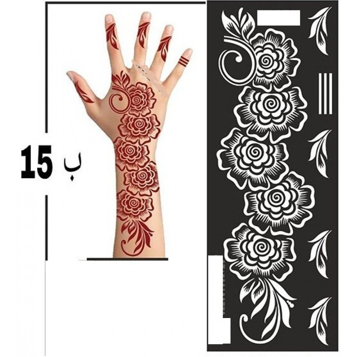 استيكر لليد نقش رقم 07 Hand Henna Book Silhouette Henna Hand Tattoo