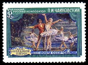 http://www.stamprussia.com/2130b.jpg