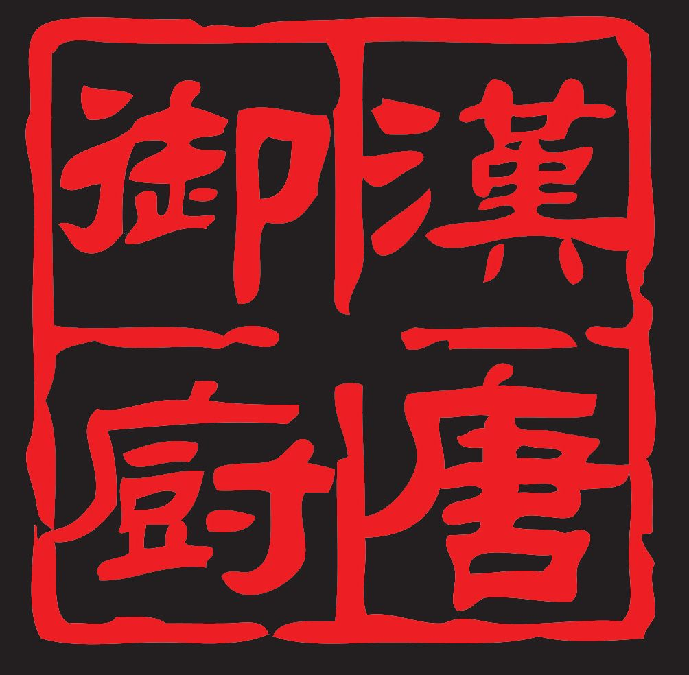 Han Dynasty Szechuan Chinese Food Philly Restaurants Ny Restaurants Chinese Restaurant