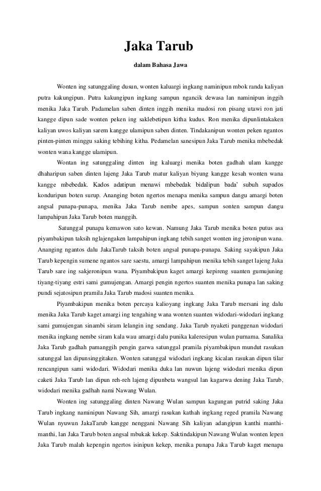 Cerita Rakyat Bahasa Jawa Jaka Tarub : cerita, rakyat, bahasa, tarub, Tarub, Dalam, Bahasa, Wonten, Satunggaling, Dusun,, Kaluargi, Ingkang, Naminipun, Randa, Kaliyan, Putra, Kak..., Nangis,, Wise,, Ambarawa