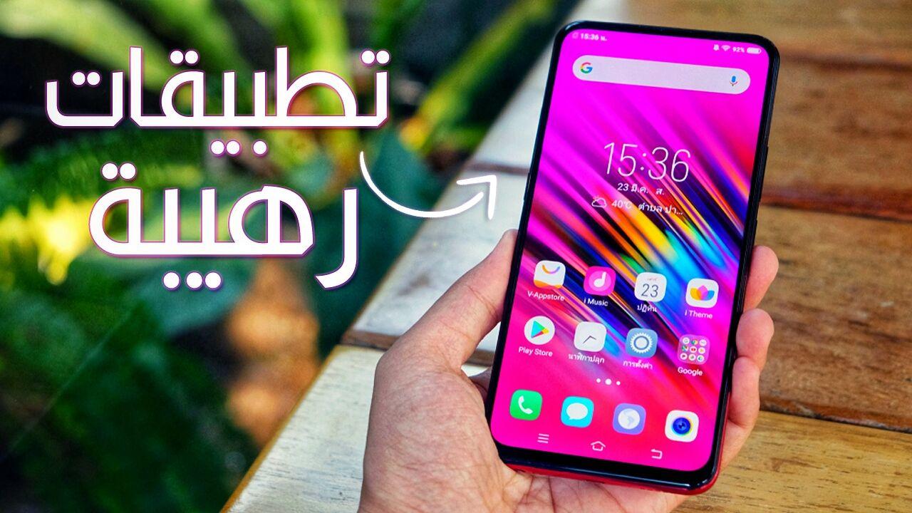 4 تطبيقات خرافية لم تكن تعرفها لازم تجربهم تطبيقات 2020 Samsung Galaxy Samsung Galaxy Phone Galaxy