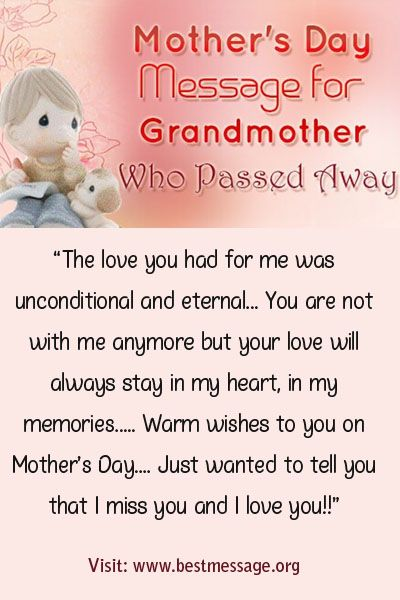 Mother S Day Message For Grandmother Who Passed Away Mother Day Message Happy Mothers Day Poem Happy Mothers Day Messages