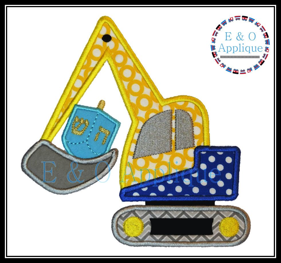 Dreidel Applique - Hanukkah Construction Equipment Embroidery Design ...