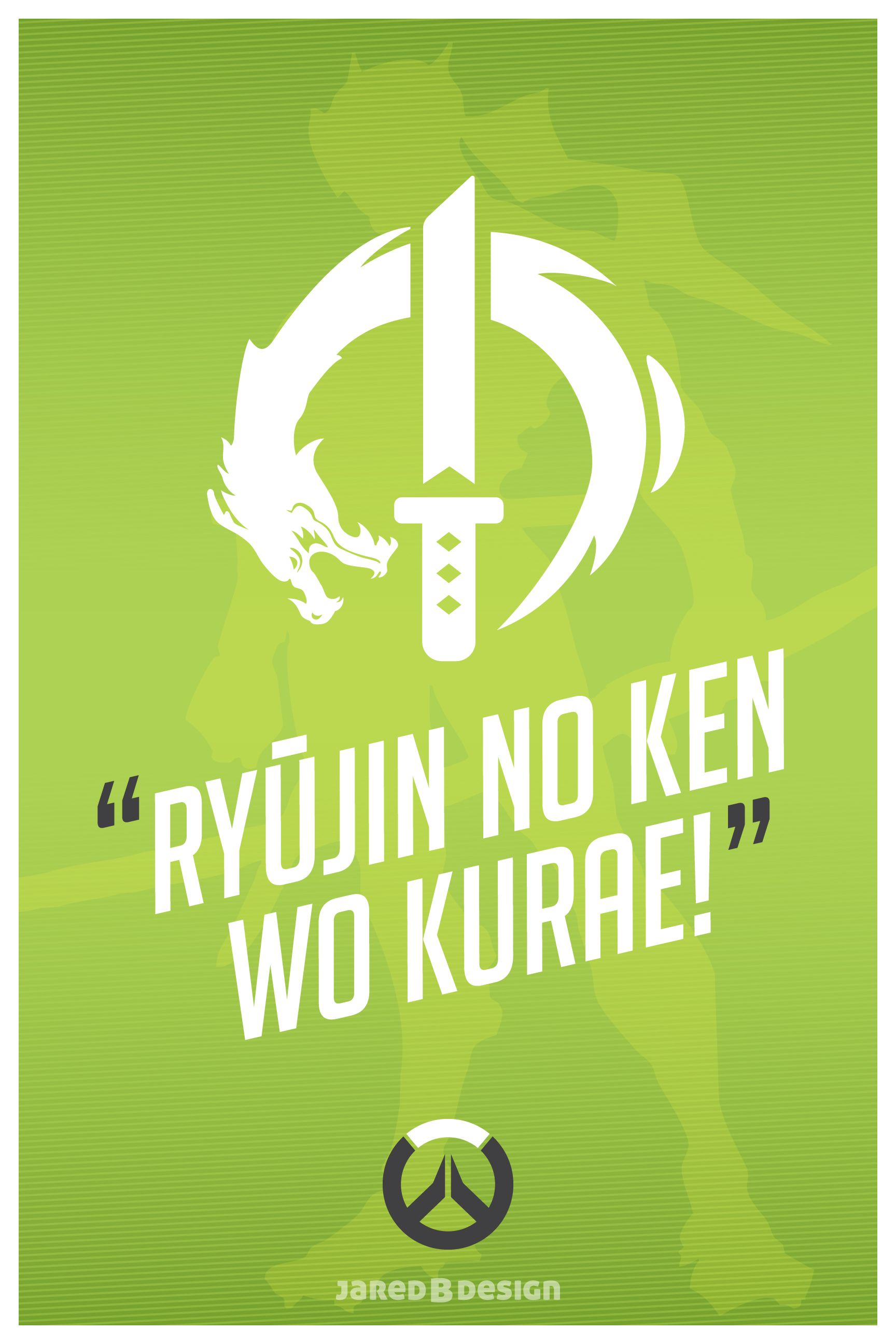 Genji Quotes Overwatch Phone Wallpaper Poster Dump Pinterest  Overwatch