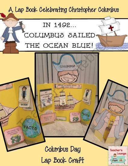 Columbus Day Craft Lap Book Writing Activity From Teacher 039 S Lounge On Teachersnotebook Com 16 Pages Ki Writing A Book Writing Activities Lapbook