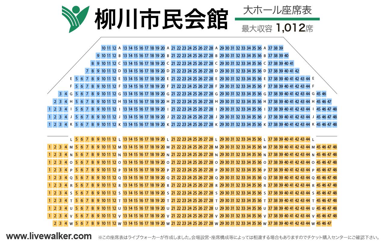 市民 会館 福岡