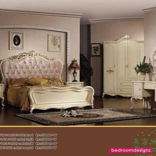 Retro Bedroom Design Adorable Retro Bedroom Notion Furnishings French Yf Wa  Httpwww Design Decoration