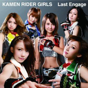 KRG Single「Last Engage」CD+DVDジャケット   / photo by CANNO : http://ow.ly/uVtYC