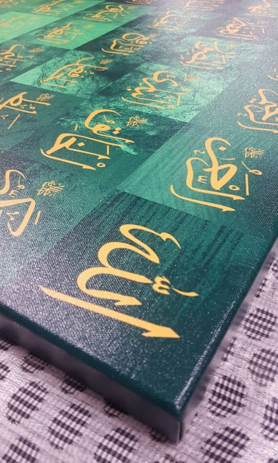Names of Allah Canvas Print, Islamic Wall Art, 99 Names of