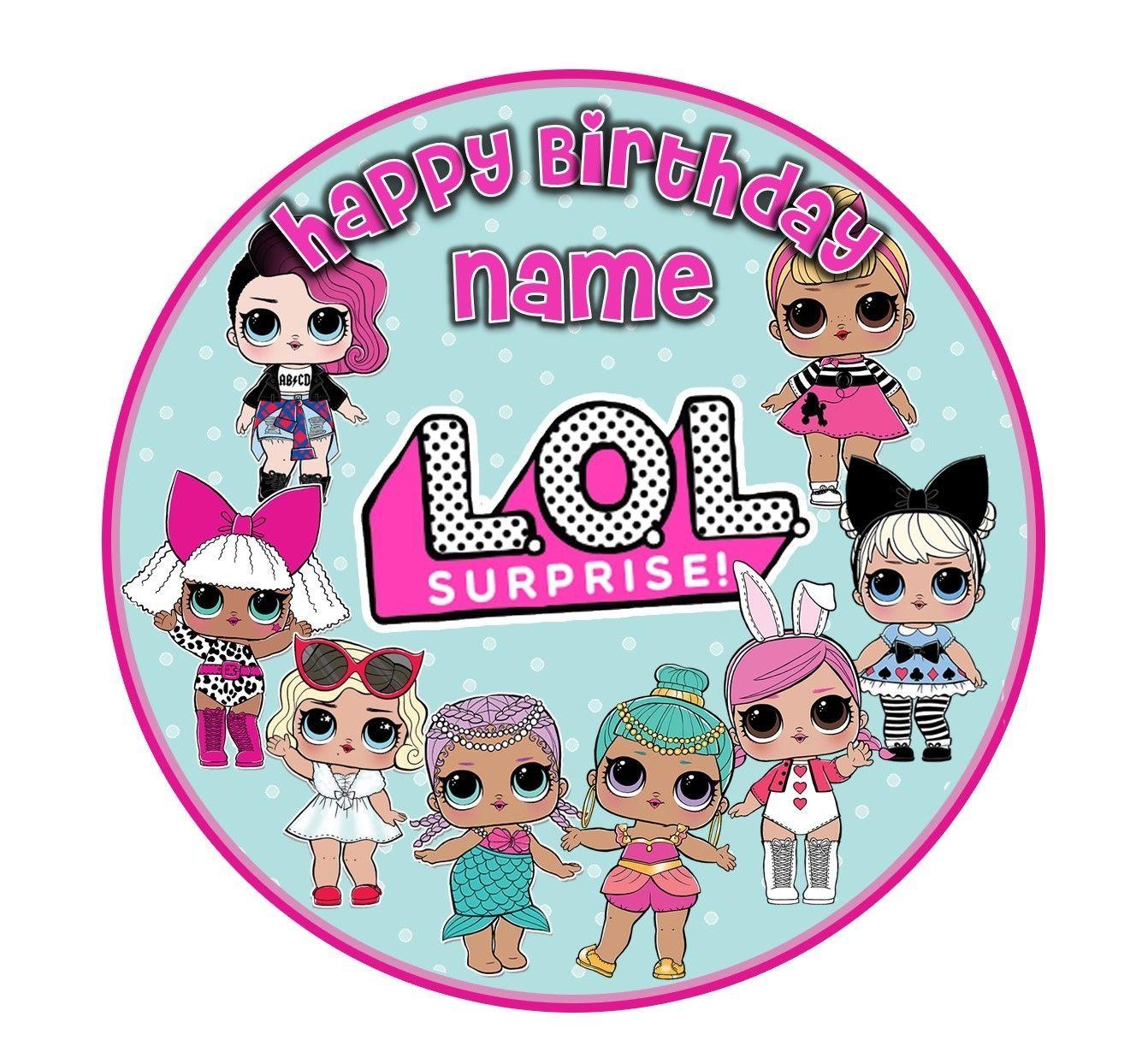Картинка с куклами лол для торта