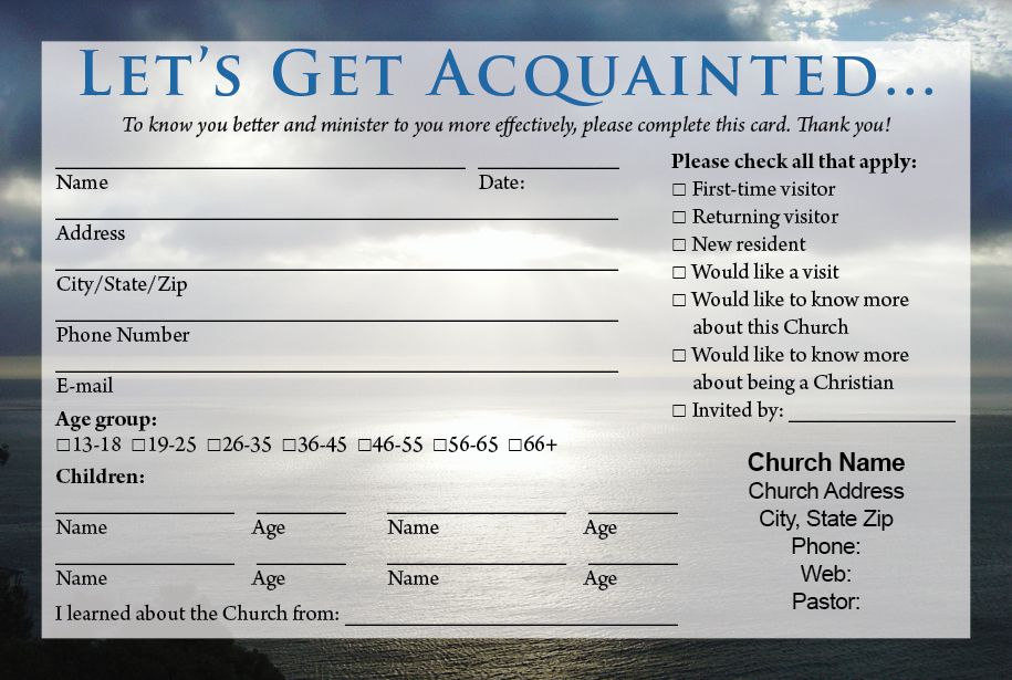 Church Visitor Card Template \u2026 Pinteres\u2026