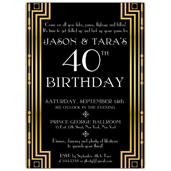 Gatsby Party Invitation Template Free Harlem Nights Theme Party In