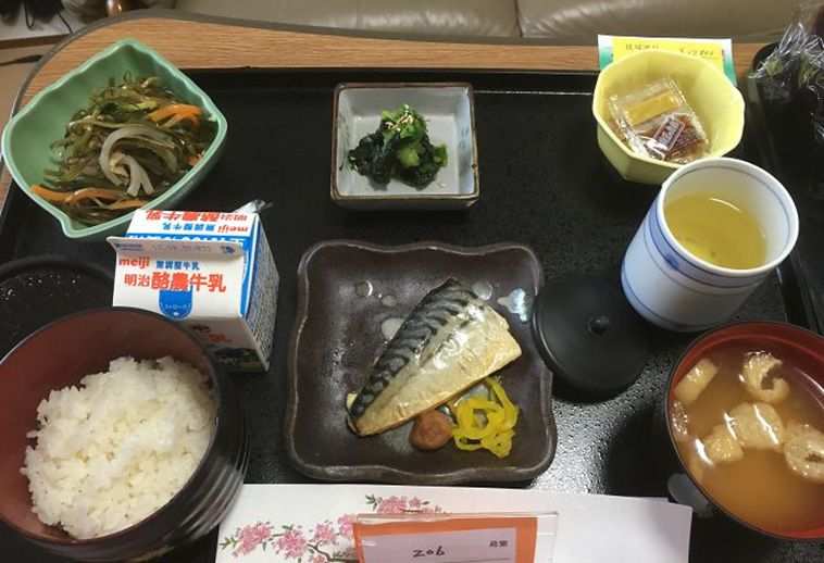 A Woman Gave Birth In Japan And The Hospital Food Was So Good She Posted Photos Of Every Meal