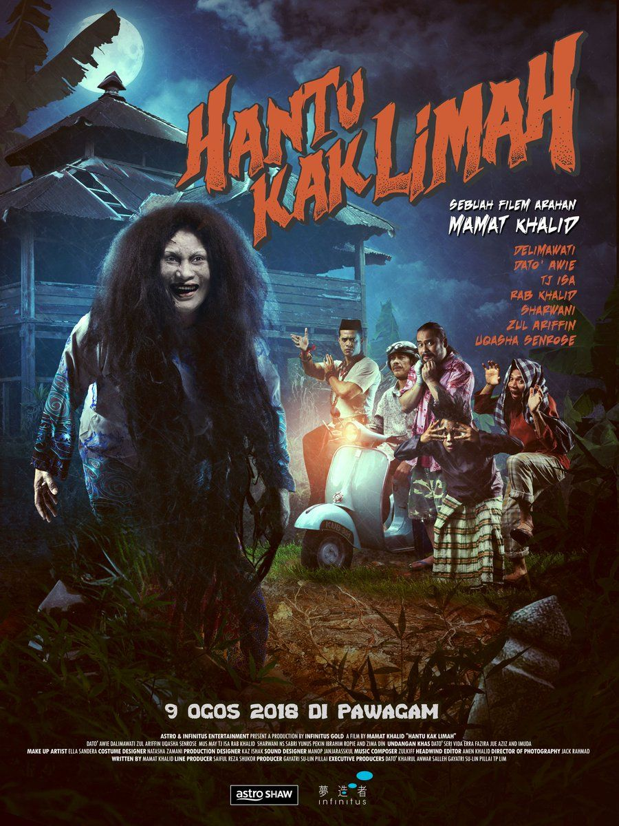 Hantu Kak Limah Pencuri Movie Comedy Films Horror Movies Horror