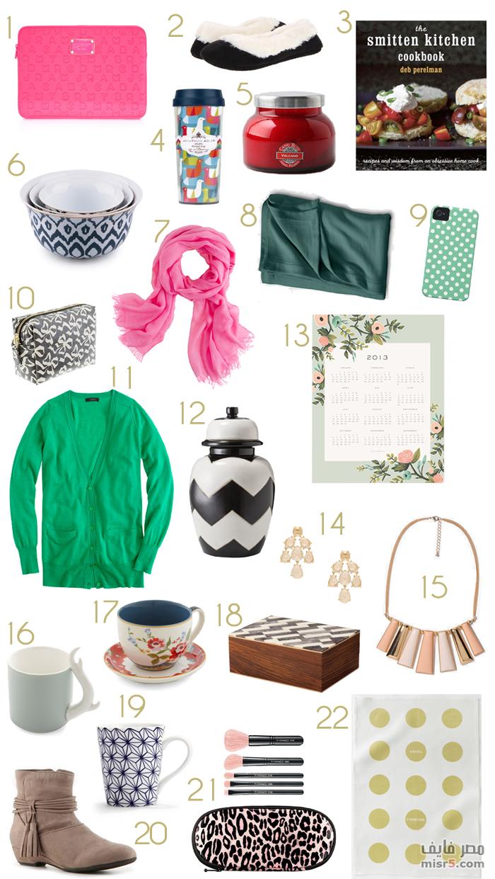 أروع هدايا للبنات للحفلات و الأفراح و أعياد الميلاد Holiday Gift Guide Gift Guide Holiday Gifts