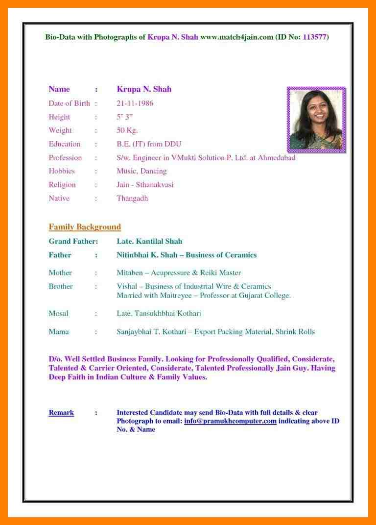 6+ biodata format for job pdf emt resume Bio data for
