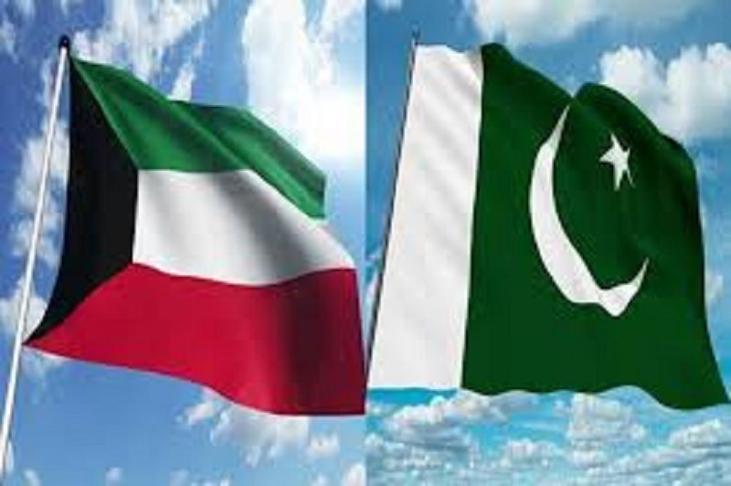Kuwait Plans Mega Investment in Pakistan Investing