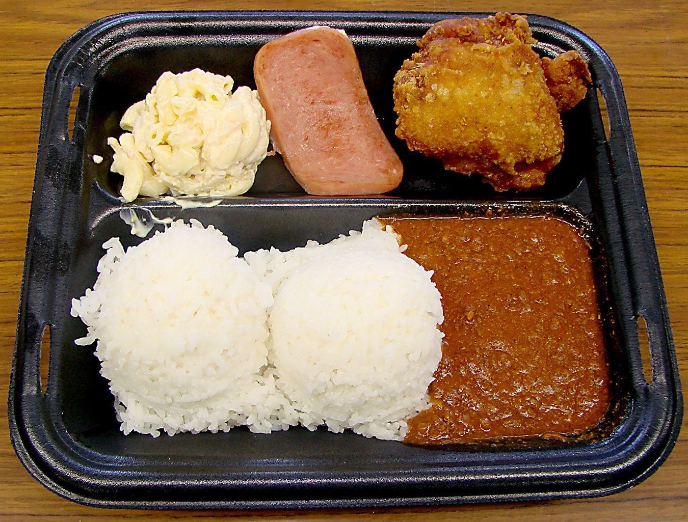 Kaukau time kaukau is a hawaiian pidgin slang word meaning food kaukau is a hawaiian pidgin slang word meaning food or to eat zippys chili recipe forumfinder Image collections