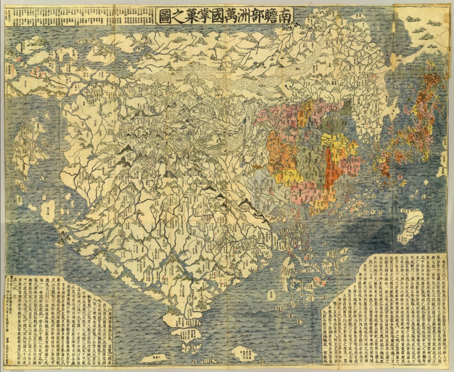 Shows the world based on buddhist literature from india and china the land of maps the first buddhist world map printed in japan and the prototype for all subsequent buddhist world maps printed in japan until the late gumiabroncs Image collections