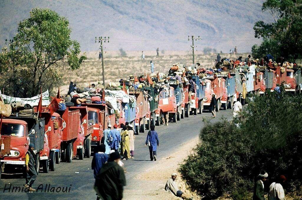 1975 La Marche Verte Morocco Marrakech Dolores Park