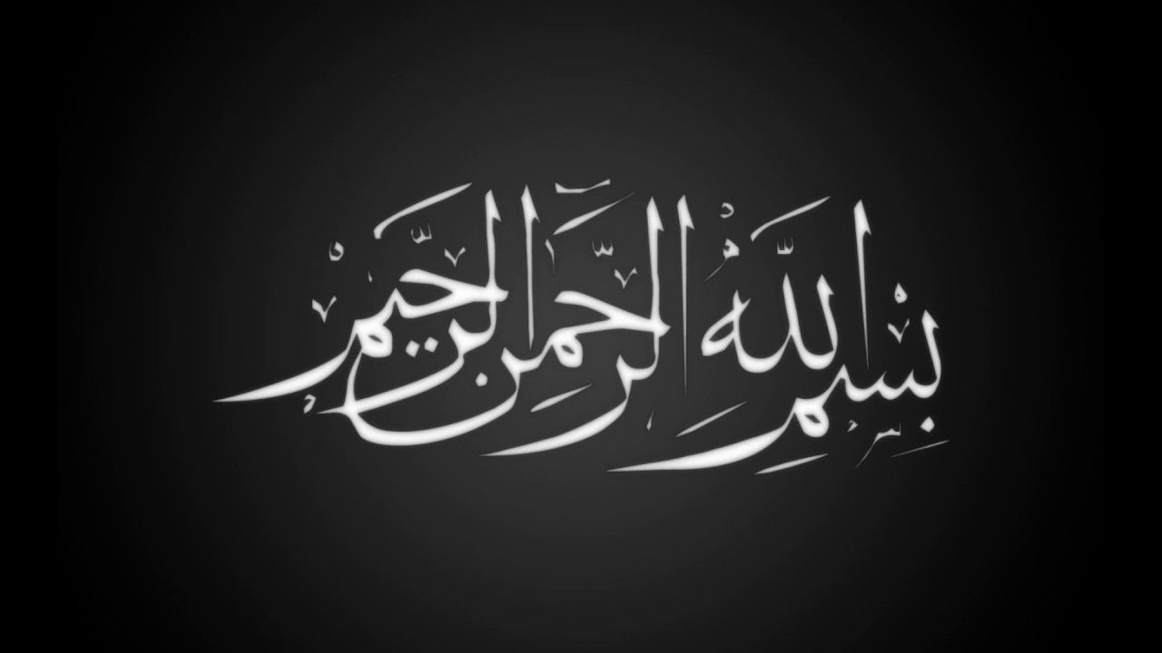 Surah Fatiha By Moutasem Al Hameedi Wallpaper Wa Wallpaper Surah Fatiha