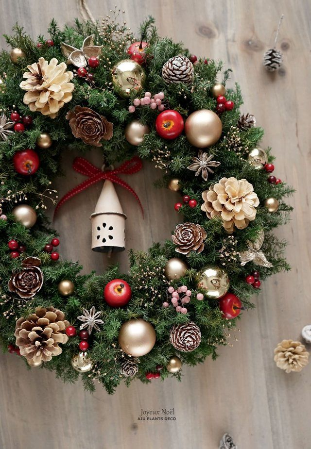 4317Happy holidays 36cm1 Wreaths in 2018