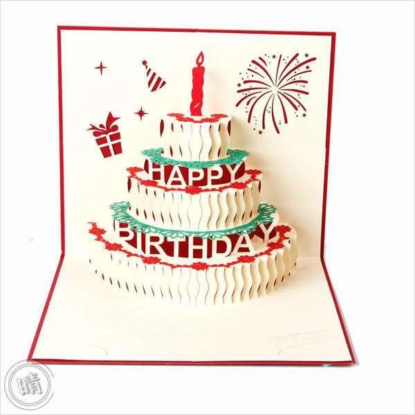 Greeting card template pop up birthday greeting card greeting sample