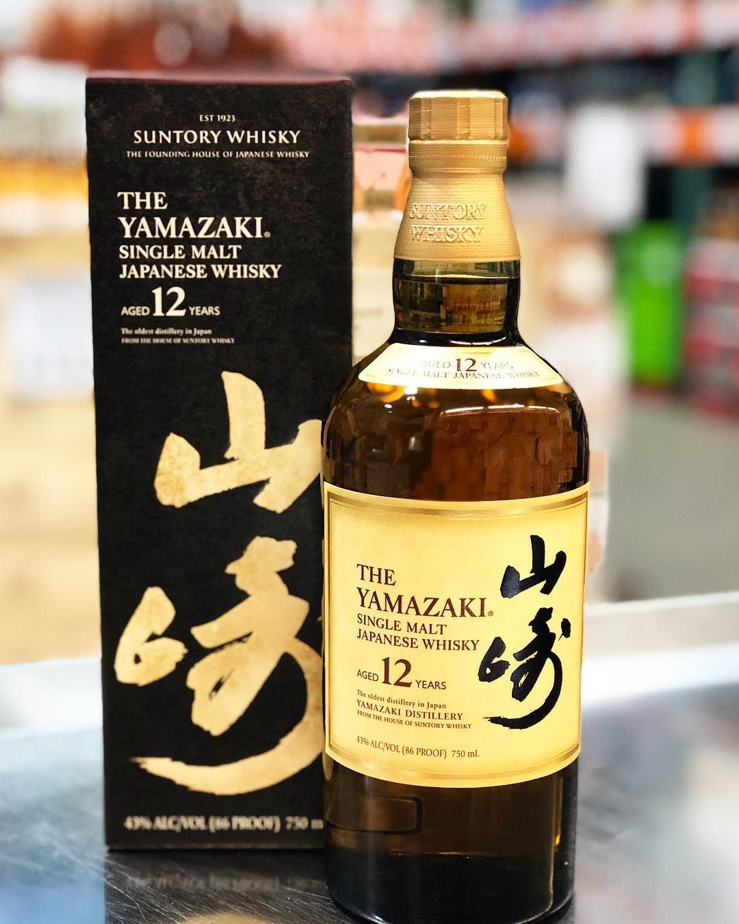 We Have A Limited Quantity Of Yamazaki 12 Year Whisky 139 99 Bottle Come On Down This Week And With Images Whisky Japanese Whisky Suntory Whisky