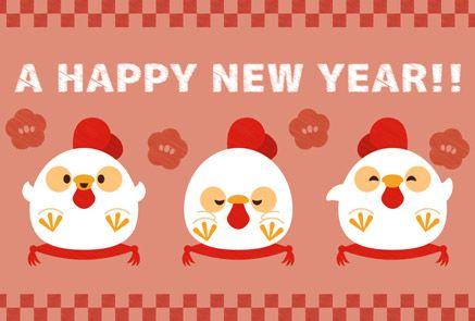 酉年無料かわいいイラスト年賀状鶏ひよこ鳥 Holiday Holiday
