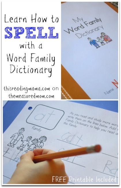 Help Early Writers Spell The Words They Most Commonly Want To Use In Their Writing Their Family Members P Word Families Word Wall Cards Environmental Print