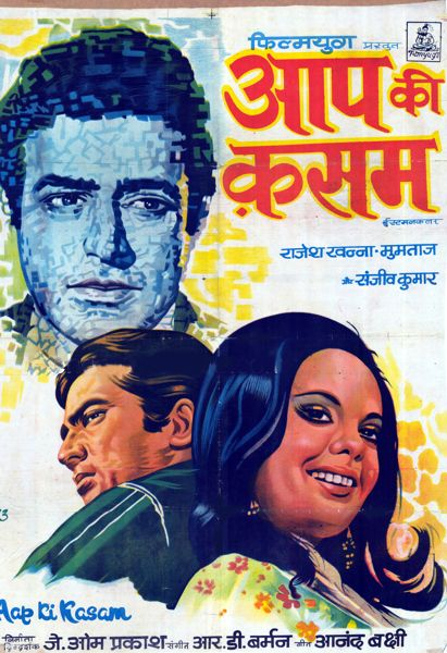 Old Bollywood Movie Posters A Gallery Of Fading Art Old Bollywood Movies Movie Posters Bollywood Posters