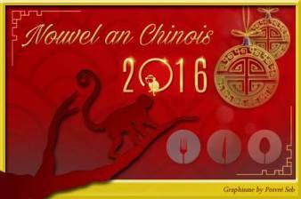 Le Nouvel an Chinois / Le thème