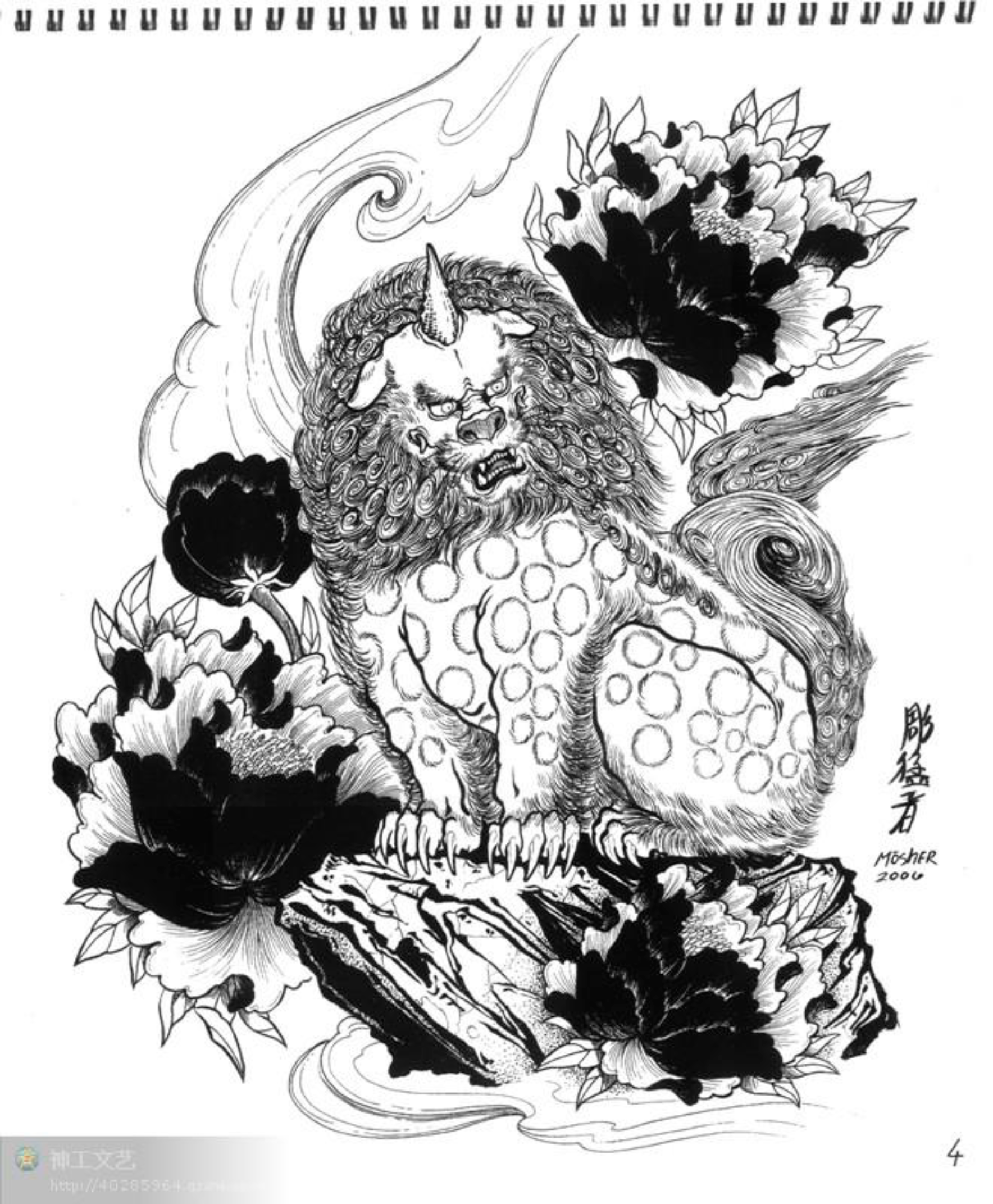 Flash Tattoos, Art Tattoos, Tattoo Designs, Black And White, Black