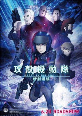 Ghost In The Shell The New Movie 2015 Sub Ghost In The Shell Anime Films Anime Ghost