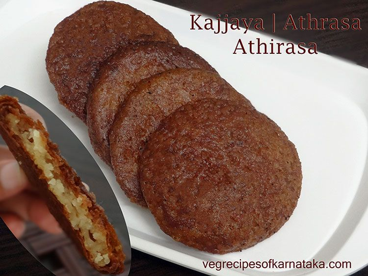 Athrasa or kajjaya recipe explained with step by step pictures. This is Karnataka style athirasa or adirasam. Athrasa or kajjaya is very popular and tasty sweet dish prepared during diwali festival and also on other special occasions. Athrasa or kajjaya is prepared using rice and jaggery.