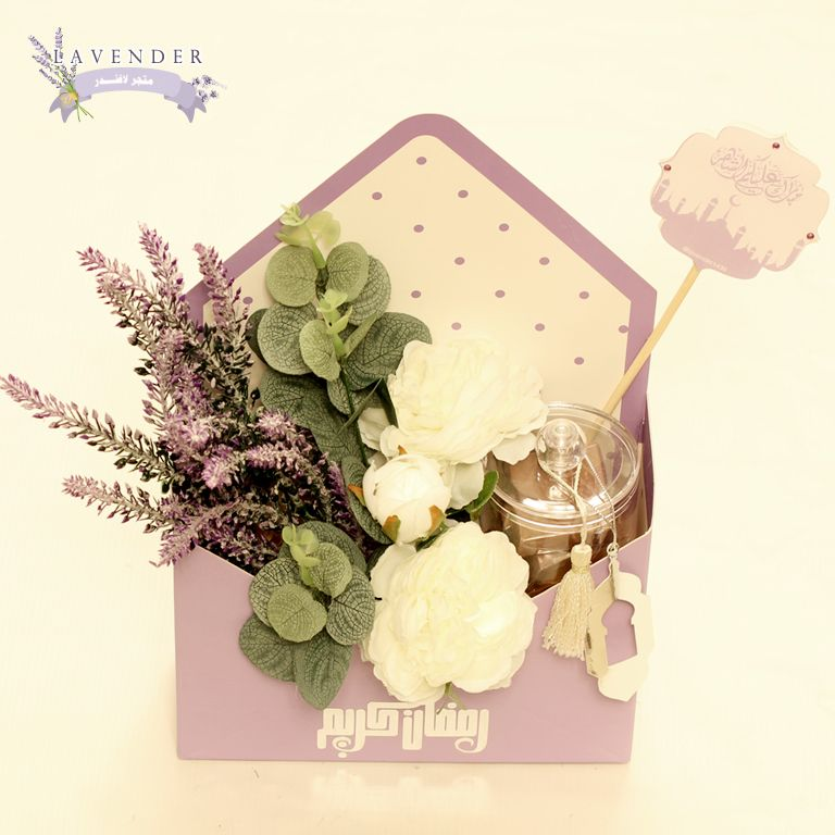 Pin By Toma On Ramadan Eid Mubarak Decoration Party Decorations Party Gifts