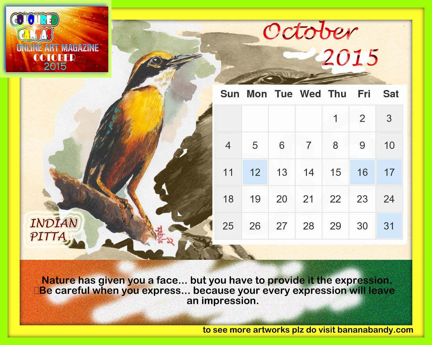 OCTOBER ...TIME FOR FESTIVALS!!!! FEEL FREE TO SHARE !!! INDIAN PITTA... (Pitta brachyura) is a medium-sized passerine bird. It breeds mainly in the sub-Himalayas and winters in southern India and Sri Lanka. These birds are found in thick undergrowth and are often more easily detected by their calls. The bird normally hops on the ground to forage and has been known to get trapped in ground traps meant for small mammals. It has been suggested that the width of the coronal stripe may differ in…