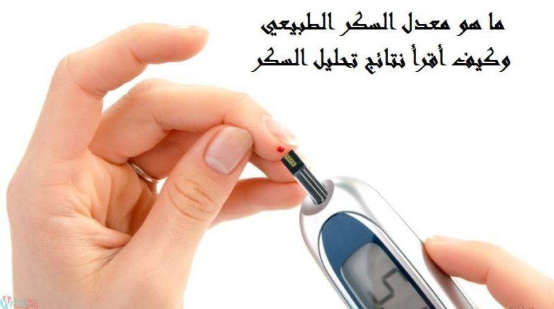 Pin On أعراض