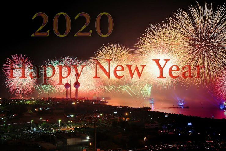 Karan Soren Happy New Year Greetings Happy New Year Wallpaper New Year Wallpaper