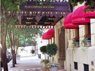 Hotel Plaza Athenee New York - http://usa-mega.com/hotel-plaza-athenee-new-york/