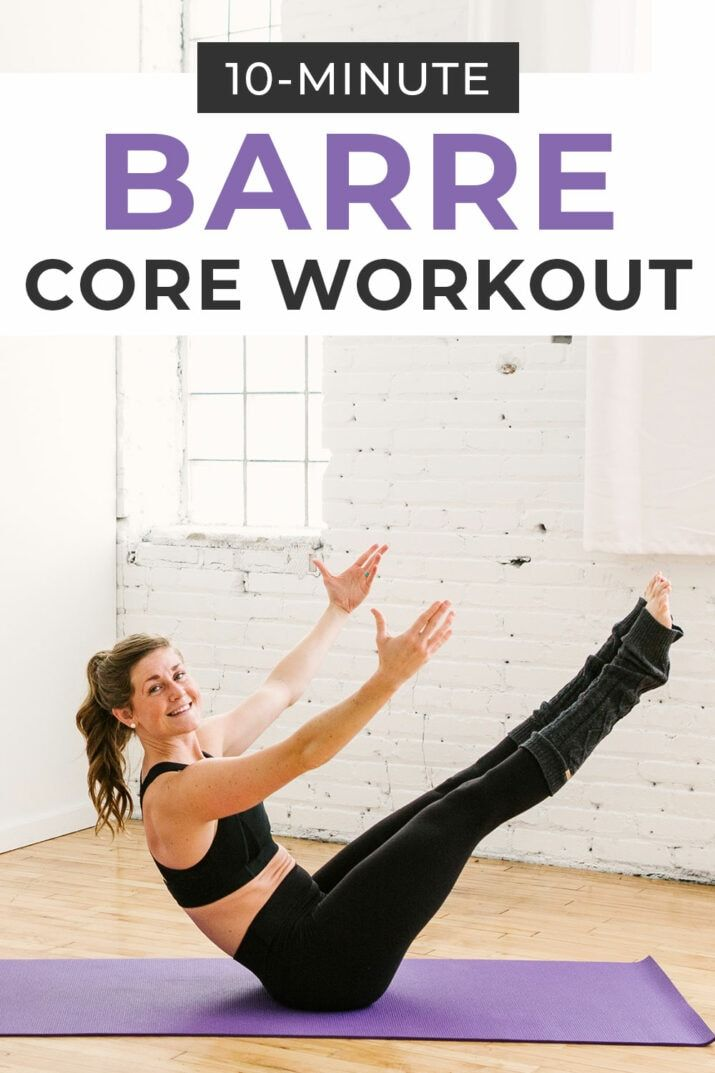 10 Minute Barre Core Workout {Butt + Abs} | Nourish Move Love