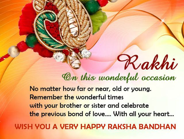Raksha bandhan wishes greetings rakhi images pinterest raksha raksha bandhan wishes greetings m4hsunfo